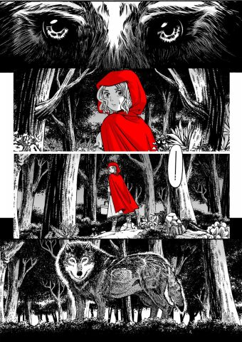 Out of the Woods - Limited Editions of 20 Prints (1 SOLD)