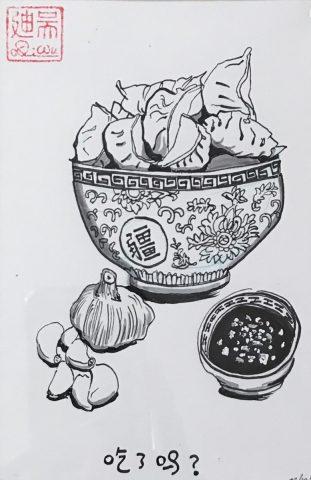 Baba's  Dumplings