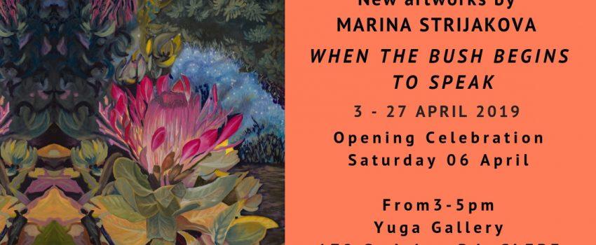 Exhibition Sliders_MARINA SOL SHOW APRIL2019